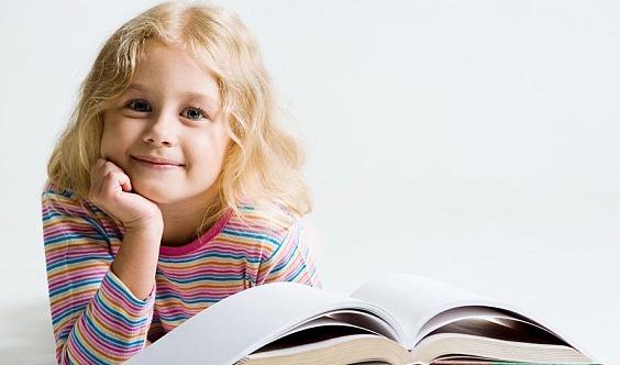 《超强记忆》《思维导图》高效学习方法体验课