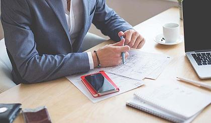 互动吧-企业在股权架构、激励、传承中的税务筹划