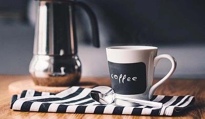 互动吧-【报名】慢叔讲咖啡