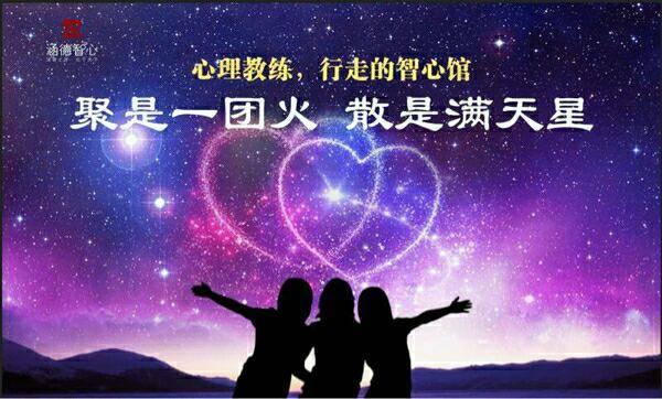 互动吧-第78期北京绿带精英研修班助学邀请函