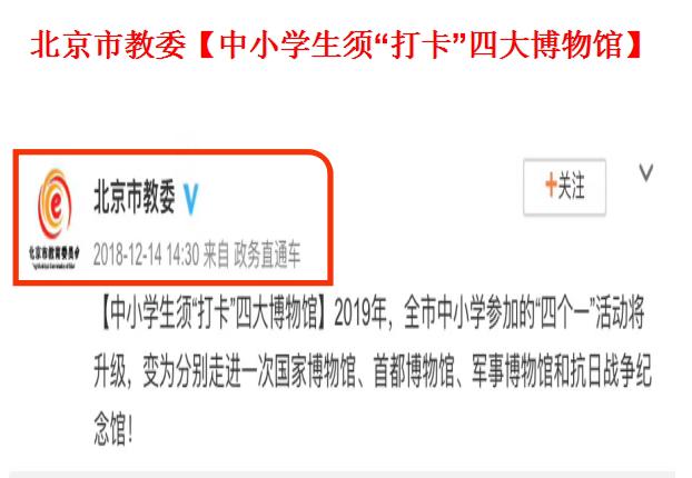 http://www.huodongxing.com/file/20150526/7371971778617/113304694611999.jpg