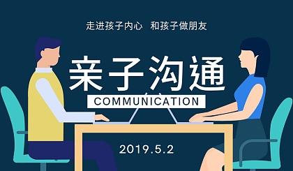 互动吧-北京少儿乐高机器人培训班,NOIP奥赛培训班电话