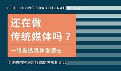 互动吧-青岛高级大型IT项目管理及集成项目解决方案与**实践培训班哪家好?