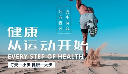 互动吧-6.23PEAK+U六公里熊猫彩虹跑,灵魂战队免费送名额!等你来耍~