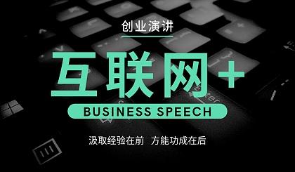 互动吧-2020第五届南京国际人工智能产品展览会