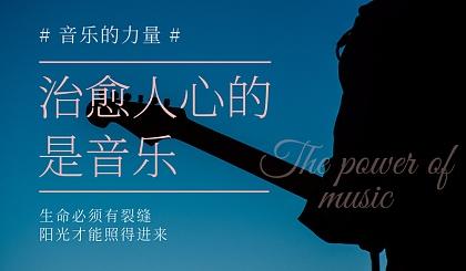 互动吧-龙岗大运学声乐 大运声乐培训 大运学唱歌培训
