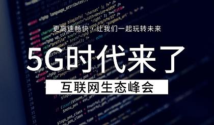 互动吧-智能家居展会,2020第十二届北京国际智能家居展览会
