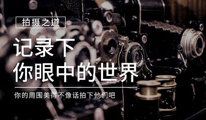 互动吧-数据管理专业人士认证CDMP培训班(北京,7月23-27日)