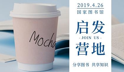 互动吧-中国高等教育博览会(第55届2020.春季长沙展)