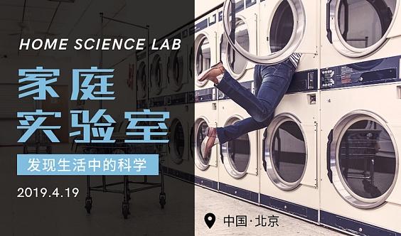 中国科技创新大会将于10月18日在京举办