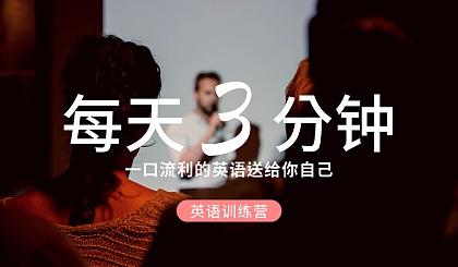 互动吧-零基础英语培,英语口语学习交流课,广州英语培训机构