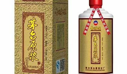 互动吧-贵州茅台原浆酒♥♛特惠套餐♛♥