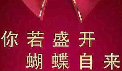 互动吧-《赢在教育-卓越人生》777期觉醒之旅—泸定烹壩十里香站2月4-5日