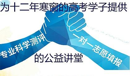 互动吧-品学格伦携手中国人寿开启公益志愿!