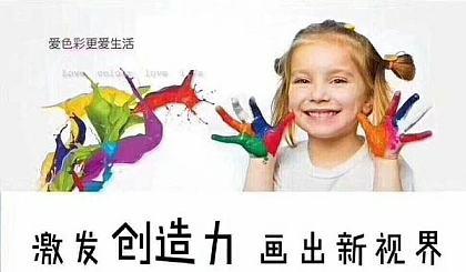 """互动吧-迎""""六一""""大放送    百人团购开抢啦😄49元抢夏加儿398元大礼包!!!"""