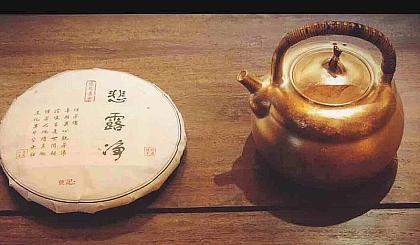 互动吧-学喝一杯申时茶
