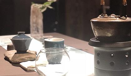 互动吧-东篱茶学盛夏生活茶艺课