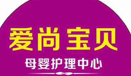 互动吧-好消息!2019新一期就业扶持免费初级育婴师(月嫂)开始报名啦