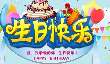 互动吧-【怡悦幼儿园】8月份主题生日会~亲子制作寿司🍣