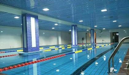 互动吧-新开室内游泳馆健身房点击进入预约6折名额 **此链接活动开始可领取礼品
