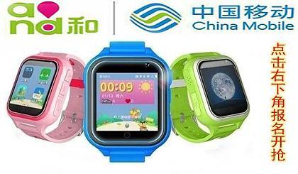 互动吧-罗江县人民***!免费送出5000台价值598元儿童定位手表