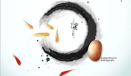 互动吧-2018年9月6日彩虹桥广东乌龙茶品饮茶会