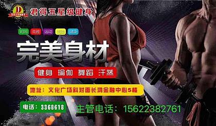 互动吧-健身送云南六天五夜游、香港五天四夜啦🔥
