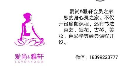 互动吧-【爱尚&雅轩会员之家】减压课堂——书法抄经