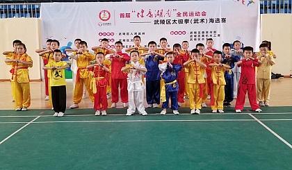 互动吧-桃源县恒艺武术培训学校八周年庆典