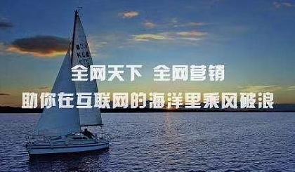 互动吧-🇨🇳把网络营销打造成赚钱机器(北京)
