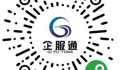 互动吧-承接北京各区办照、变更、注销、记账。