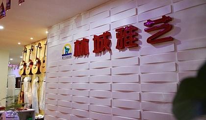 互动吧-林城雅艺关岭分校半周年活动汇演