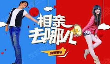 互动吧-本周日 第39期●超人气❤️ 青岛大学 单身联谊会(金秋~脱单季)