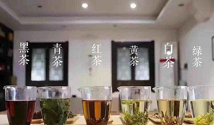 互动吧-【陋室茗.茶道馆】茶艺培训班
