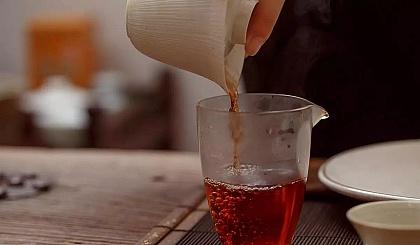 互动吧-【陋室茗•茶道馆】茶艺班开课啦