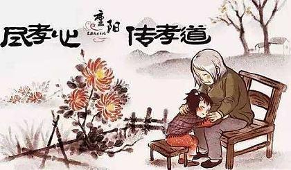 互动吧-九九重阳节,腾讯公司携手联通公司举办下乡送福利活动啦