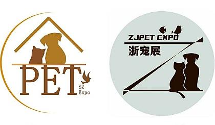 互动吧-苏州宠物展/江苏宠物展(南京)VIP卡