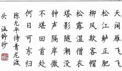 """互动吧-秋寻美好之""""寻美日书法"""""""