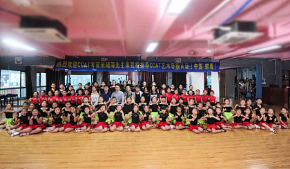 互动吧-艺星双11钜惠!11元即可体验一个月少儿拉丁舞民族舞 成人拉丁舞瑜伽