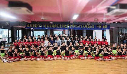 互动吧-双11钜惠!11元体验一个月少儿拉丁舞民族舞 成人拉丁舞瑜伽