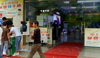 互动吧-免费领OPPO华为vivo等品牌手机火爆复兴全镇,没有领取的赶紧来参加!