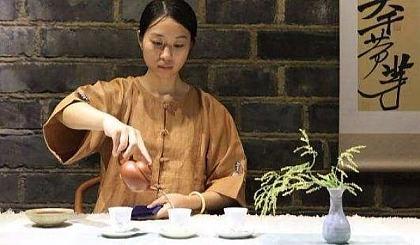 互动吧-德州人社局主办✪茶艺师培训✪创就业政策扶持