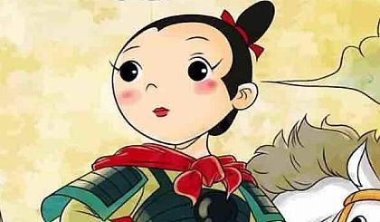 互动吧-11月25日儿童剧《花木兰》半价来袭!演出票40元起!