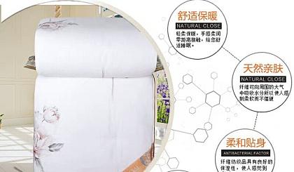 互动吧-中国联通真情回馈用户,免费送价值399元蚕丝被……