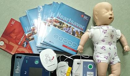 互动吧-美国心脏协会国际急救员(AHA)认证培训