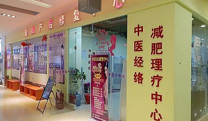 互动吧-店庆1⃣️周年