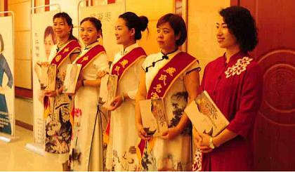 互动吧-燕氏名字学《家庭幸福 和谐社会》智慧大讲堂走进南京
