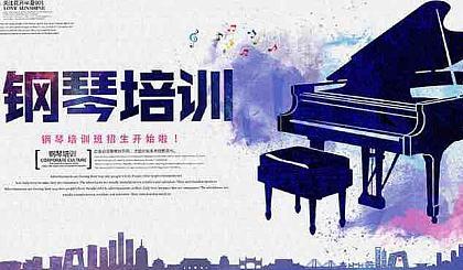 互动吧-零基础钢琴培训