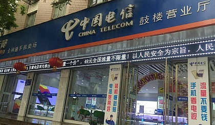 互动吧-陇西鼓楼全网通手机卖场高薪诚聘手机销售人员多名