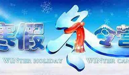 互动吧-少年侠客行——彩虹桥文化馆1.14-20冬令营招生啦!